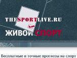 Бесплатные спортивные прогнозы от thesportlive.ru.
