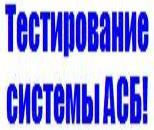 Ставки на собачьи бега.   Тестирование системы по номеру собаки от 13.11.2013 г..