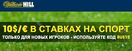 Рейтинг букмекерских контор онлайн относительно vprognoze.ru.