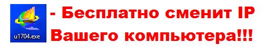 Блокировка сайта провайдером